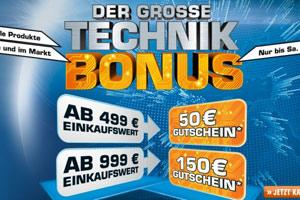 Saturn Gutschein 2013 Aktuell 50 150 Euro